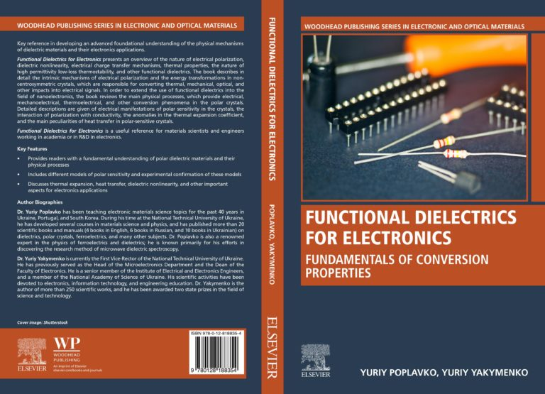 Welcome the New Year with a piece of new knowledge about functional dielectrics
