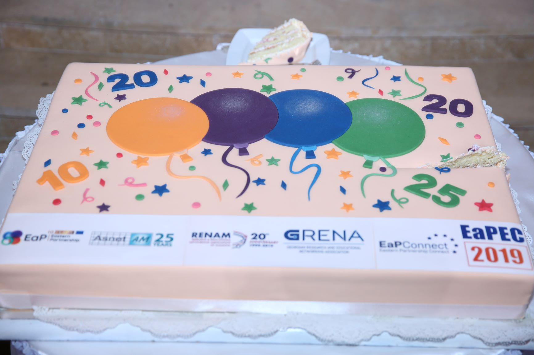 Святковий торт
